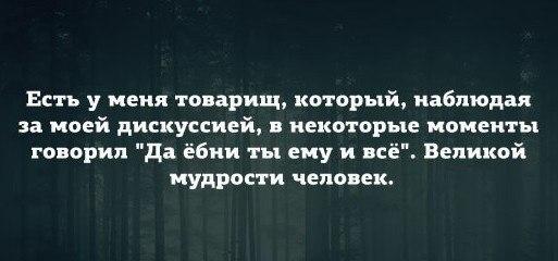 не берите: