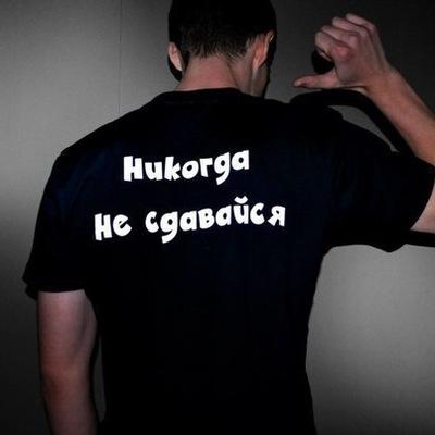 Захар Кондаков, 28 ноября 1993, Якутск, id156003843