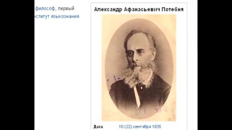 Южнорусский диалект в Харькове