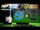 Football Masters CUP 6x6 Авик v/s Чубакка (3 тур).1080p. 2018.09.09