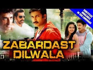 Zabardast Dilwala (Loukyam) 2015 Full Hindi Dubbed Movie | Gopichand, Rakul Preet Singh
