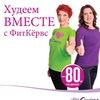FitCurves Раменки - женский фитнес-клуб
