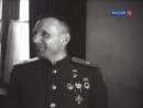 Хроника Военного Времени