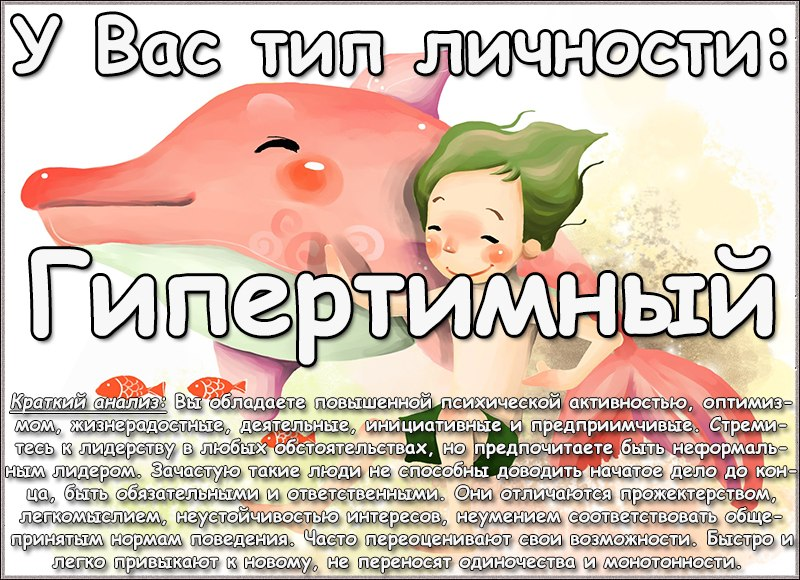 Артём Каменский | Чернигов