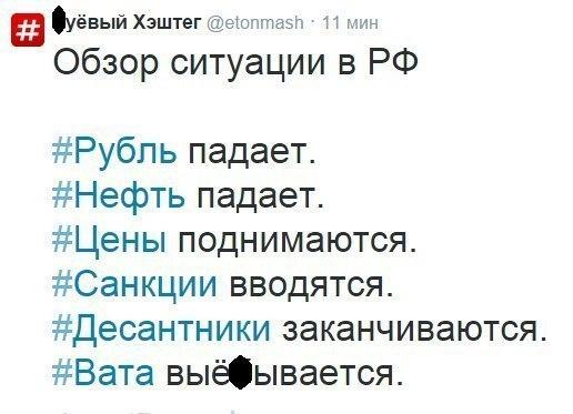 Лавров пугает, что из-за новых санкций ЕС против РФ Украине будет только хуже - Цензор.НЕТ 8019