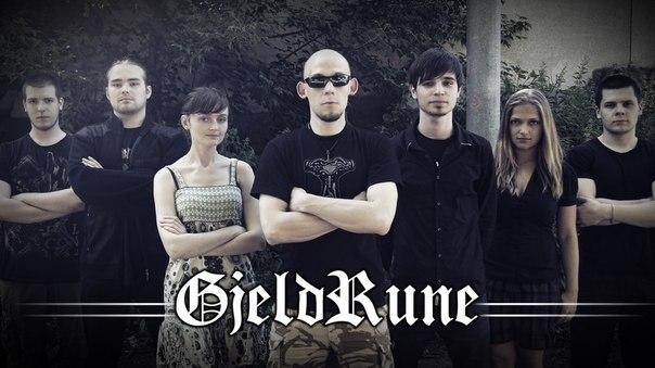 Дебютный сингл GJELDRUNE - Коловрат