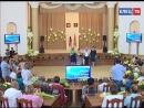 Медалью «За любовь и верность» наградили четыре семьи из Ельца