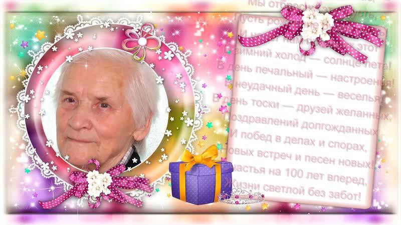 С Днем рождения Мягкоступова Зинаида Николаевна!