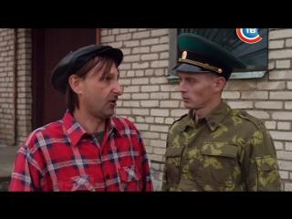 Государственная граница. Фильм 10 серия 2 (2014) Без рассинхрона