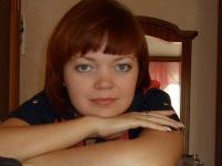 Юлия Нестерова, 17 октября 1985, Минск, id147969633