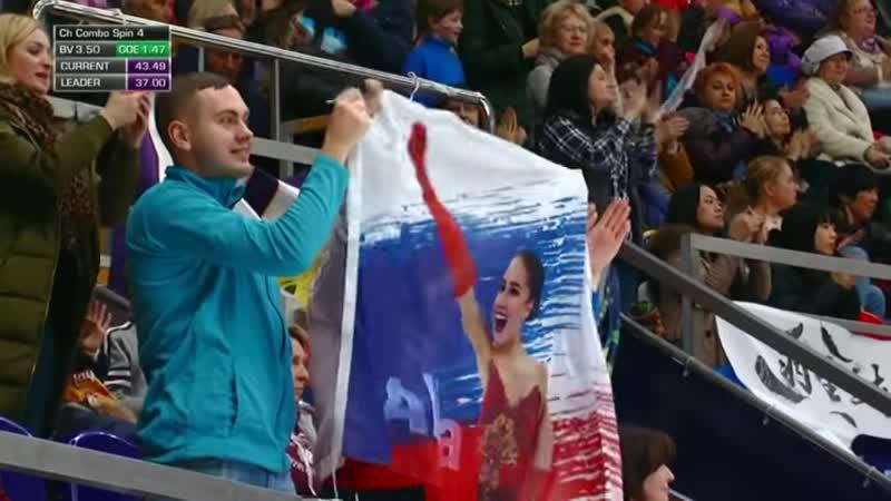 (349) Алина Загитова выиграла короткую программу с мировым рекордом! Короткая программа. Rostelecom Cup. - YouTube