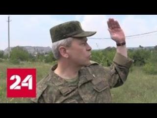 ВСУ семь раз за сутки нарушили перемирие в Донбассе - Россия 24
