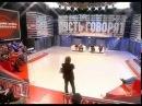 Пусть говорят - Последняя осень Жени Белоусова (10.09.2009)