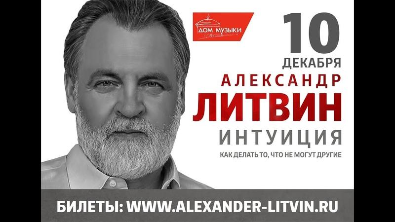 Александр Литвин предупреждал в 2018 году - произошло падения, обрушения и находки археологов