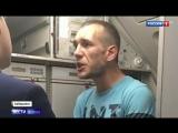 Хабаровский авиадебошир ранее устраивал ДТП со смертельным исходом