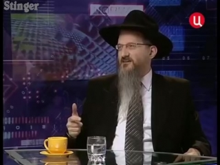 Берл Лазар - Ассимиляция очень опасна. Почему евреи соблюдают законы расовой чистоты