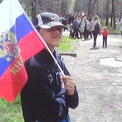 Рустам Голибов, 14 мая , Новосибирск, id211199159