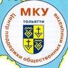 """МКУ """"Центр поддержки общественных инициатив """""""