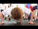 АССК России фильм
