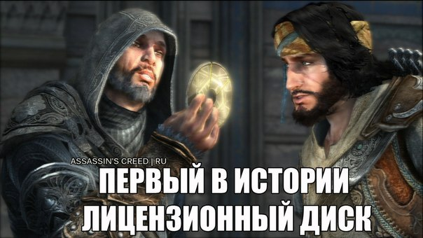 assassins creed 4 freedom cry от механиков