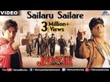 Sailaru Sailare Full Video Song Josh Shahrukh Khan, Aishwarya Rai