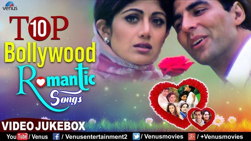 Top 10 Bollywood Romantic Songs | Kumar Sanu, Alka Yagnik, Udit Narayan | 90s Evergreen Hindi Songs