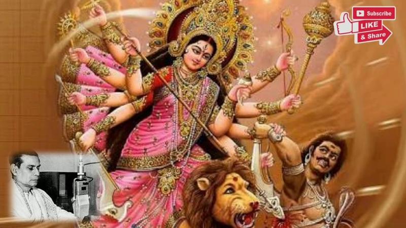 চন্ডীপাঠ বীরেন্দ্র কৃষ্ণ ভদ্র। Bengali Chandi Path, Birendra Krishna Bhadra| Mahalaya, Durgap