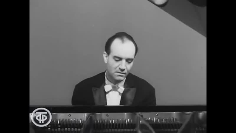 Скрябин Ноктюрн ор 9 №2 Александр Бахчиев 1967