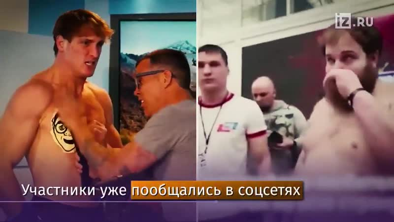 Амер. блогер Логан Пол приедет в РФ на турнир по пощечинам. Лучше бы ехал как турист, ведь противостоять ему будет Пельмень