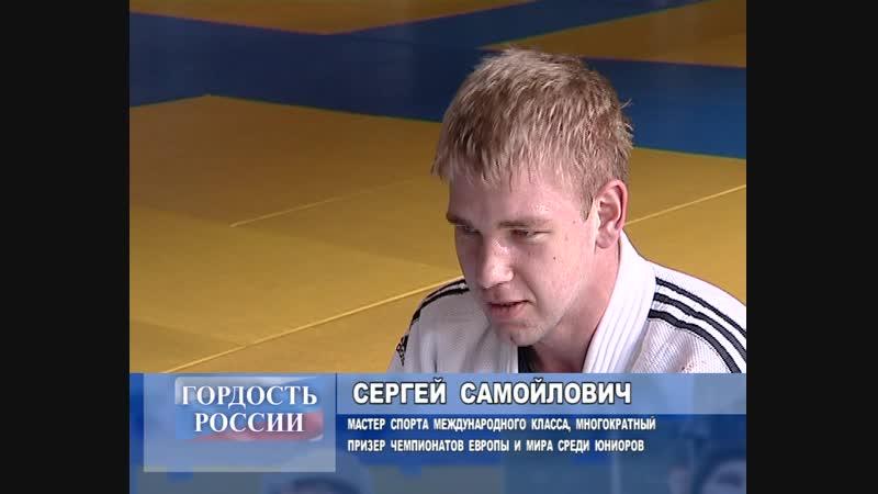 Тренер Ярмолюк