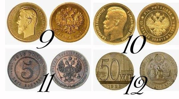самые редкие монеты России