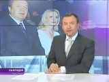 Любовница Януковича Алёна Березовская - НОВИНКА март 2014 http://vk.com/manufaktura_ua
