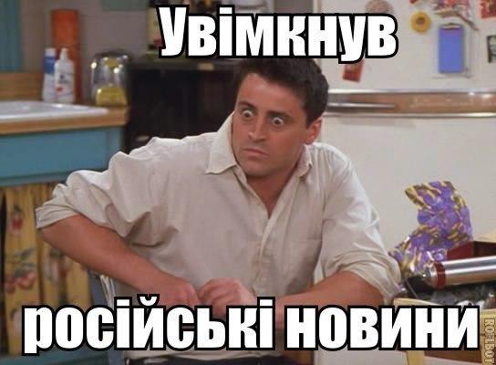 Под посольством РФ в Киеве состоится мирный пикет против репрессий в оккупированном Россией Крыму - Цензор.НЕТ 420
