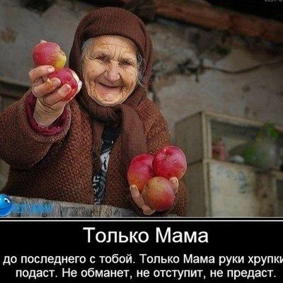 Dawa Kurmanova, 4 мая 1992, Ижевск, id214782581