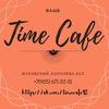Time cafe - Антикафе в Жуковском