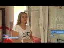 """Репортаж СТВ """"Безопасные окна"""""""