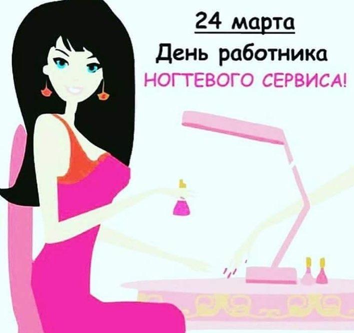 Валентина Яновская | Минск