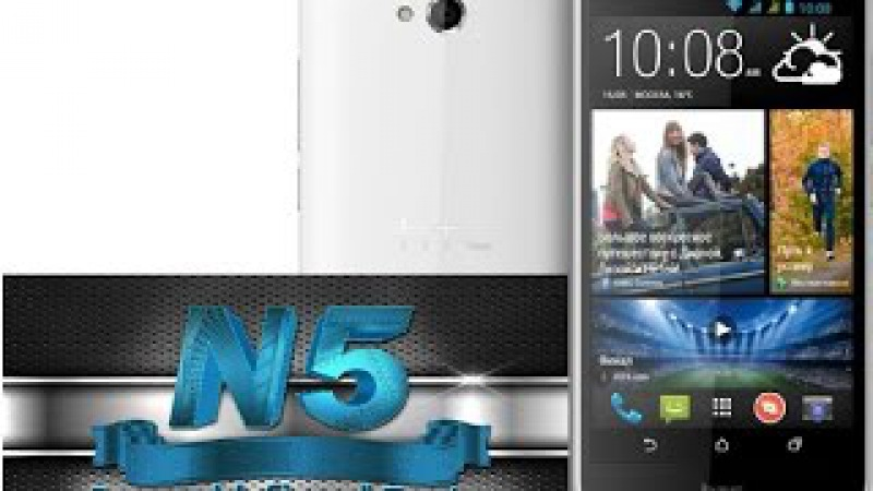 HTC Desire 616- не включается/no power on. замена флешь-памяти/Replacing emmc