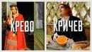 Камень, ножницы, бумага. Крево и Кричев. Выпуск - 01.06.19