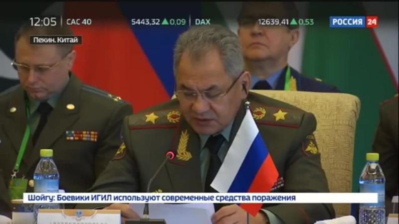 Россия 24 Шойгу США подталкивают другие страны к новой гонке вооружений Россия 24