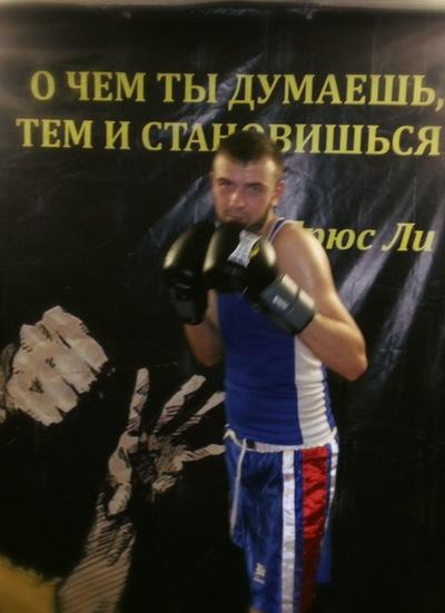 Серёга Марченко, 14 августа , Москва, id3304678