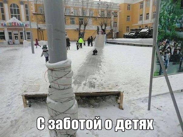 https://pp.vk.me/c7001/v7001747/19302/b7mLvUM0uj4.jpg