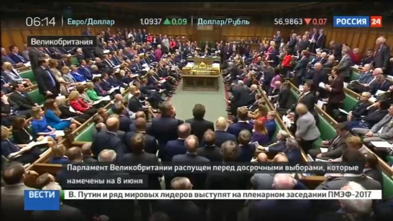 Новости на Россия 24 • Парламент Великобритании был распущен перед выборами