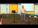 Малин 2013 | Семінар | Ростислав Мурах - Християнин і гроші