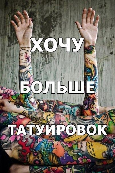Филипп Щедров | Москва