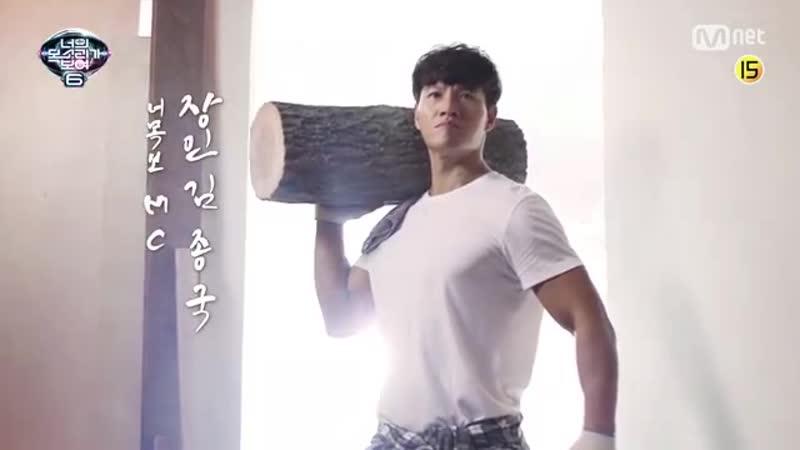 [티저] 반전의 장인,김종국 力^_^力 100% '맞춤 추리'로 코밍쑨!