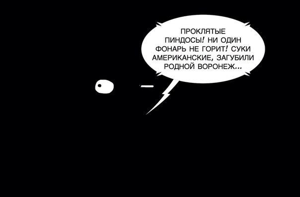Ужгород остался без мэра - Цензор.НЕТ 5706