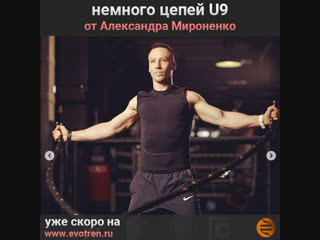 С мастер-класса на МИОФФ | Александр Мироненко