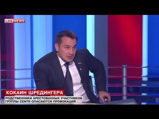 Депутатский кокаин Дмитрия Новосова