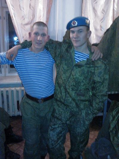 Александр Щетинин, 30 октября 1993, Сердобск, id190334337
